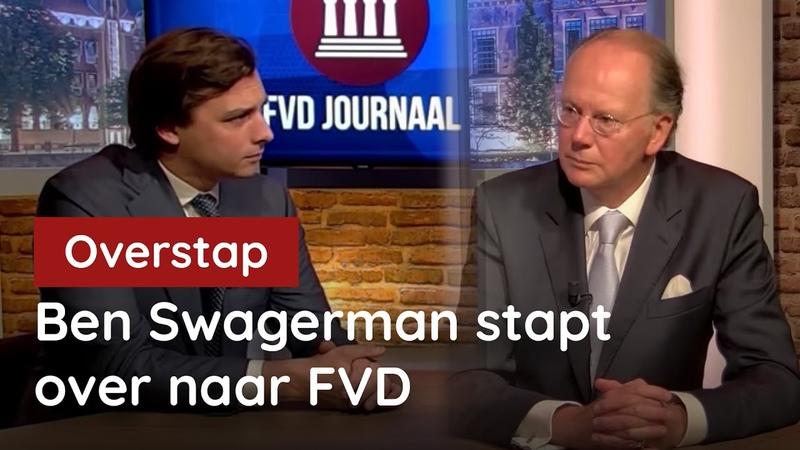 (7) VVD-prominent Ben Swagerman stapt over naar FVD - YouTube