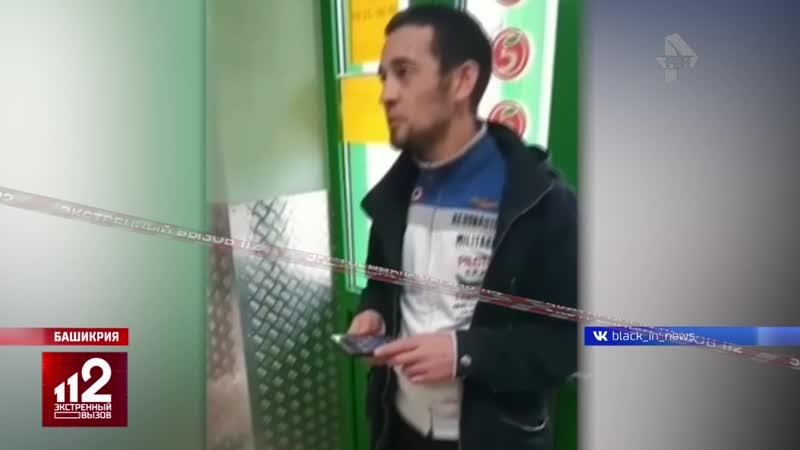 Комендант города взял в заложники посетителей магазина