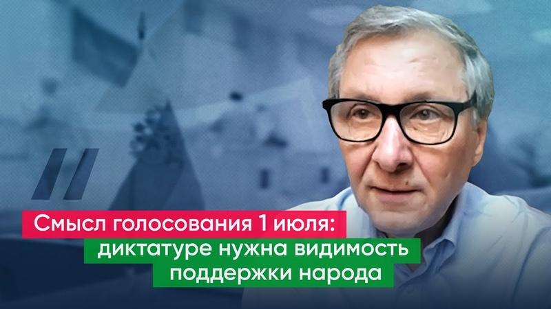 Сергей Иваненко Самое главное 1 июля выразить протест в любой законной форме
