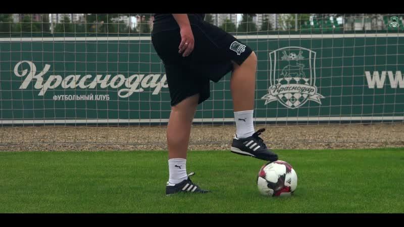 Блок II Упражнение № 8 Толкание мяча пятка носок без подскока