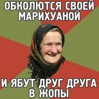ебать копать 2 (продолжение)