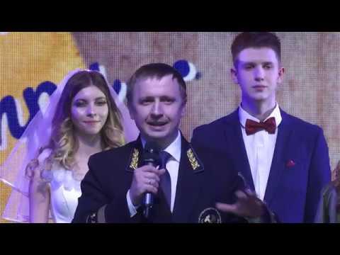 Конкурс Мисс и Мистер Горный университет 2020 Полная версия