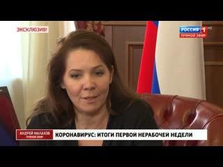 Эксклюзивное интервью заместителя мэра Москвы Анастасии Раковой