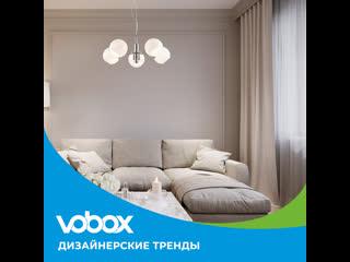 Модные люстры 2020 в интернет-магазине Vobox