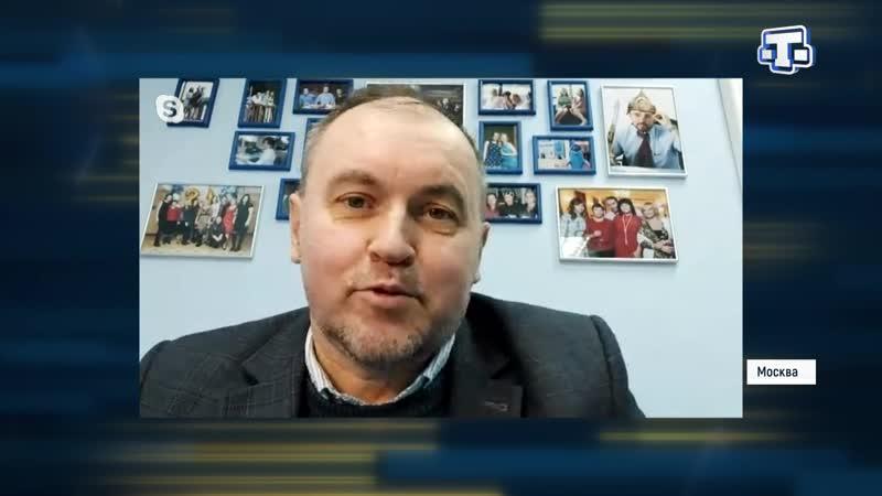 Сергей Ромашкин вице президент Ассоциации туроператоров России