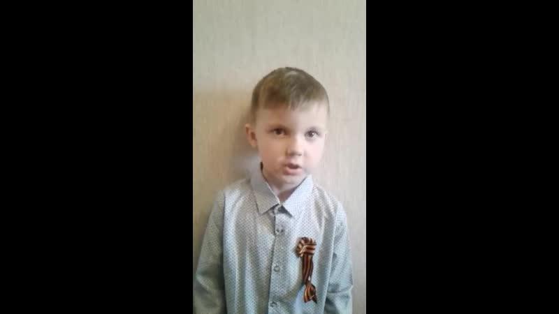 Флешмоб Мой день Победы Шабунин Павел 5 лет средняя группа МАДОУ Детский сад 6