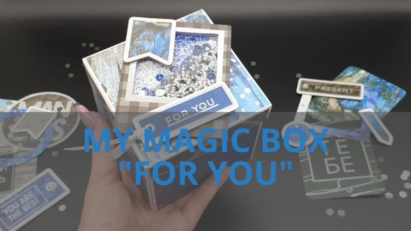 MyMagicBox For You
