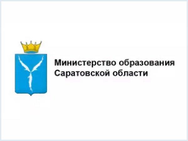 Образовательные учреждения региона не будут работать с 30 марта по 3 апреля
