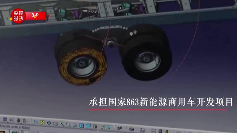 Си Цзиньпин посетил компанию-автогигант Shaanxi Automobile Holding Group