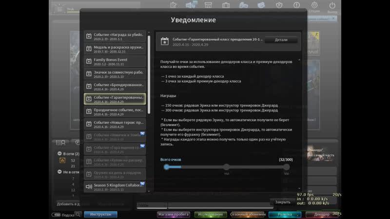 CSNS GM SASHA Yesk Обсуждаем Ситуацию с 넥슨 NEXON Counter Strike Nexon Studio