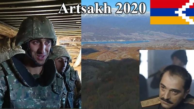 От Гарегина Нжде до Арцаха 2020.