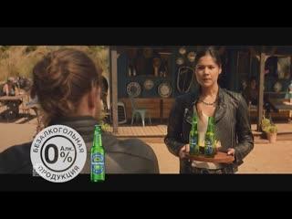 Музыка из рекламы Heineken  Байкеры (перепутала) (2020)