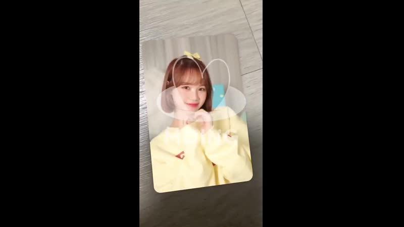 Chaewon 'Secret Diary' AR photocard