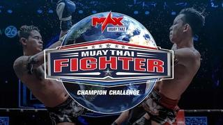Muay Thai Fighter,, все бои