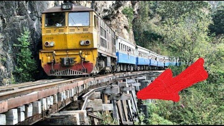 Самые опасные но очень красивые железные дороги со всего мира