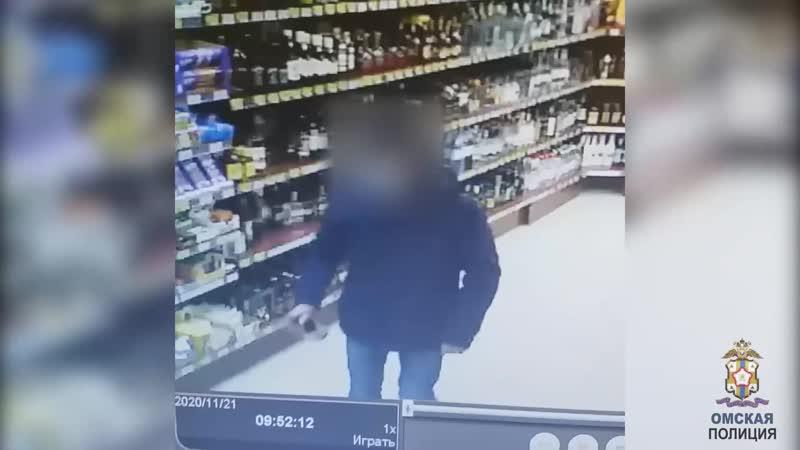 Грабеж в магазине