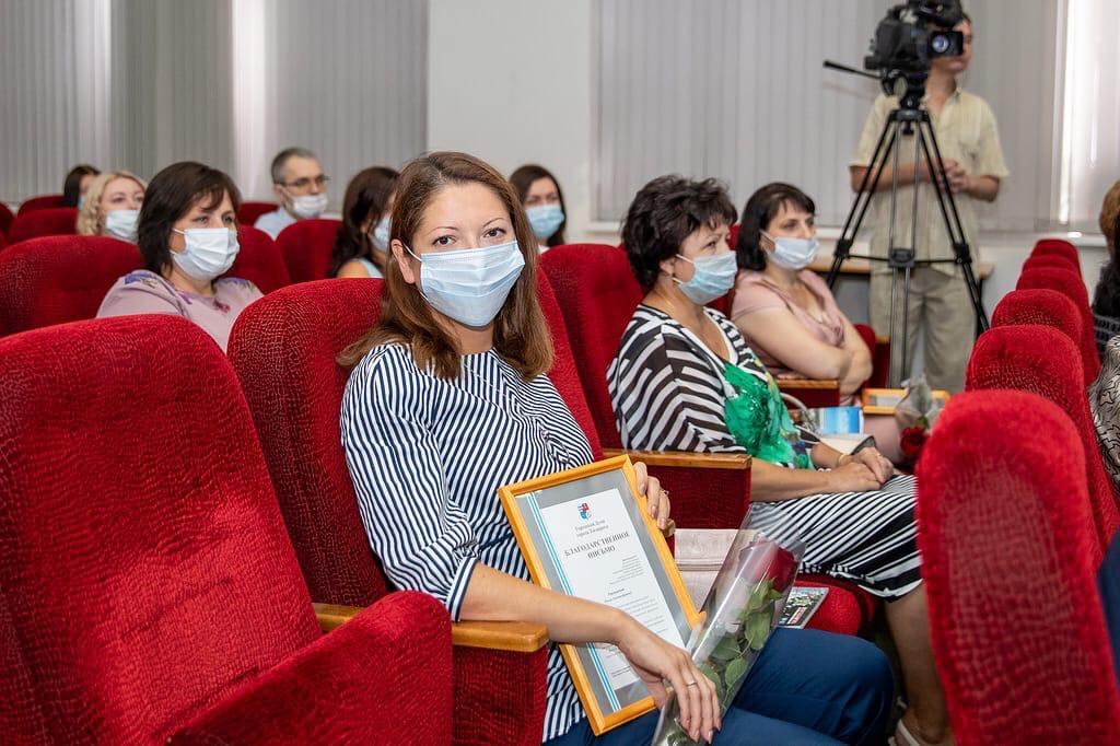Лисицкий поздравил сотрудников финансового управления города Таганрога с 90-летием ведомства