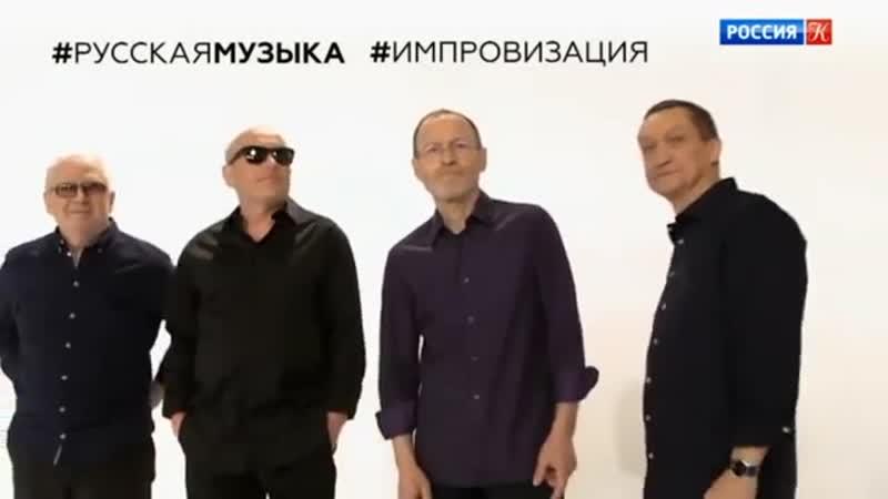 Музыканты Арт-Квартет Тима Дорофеева