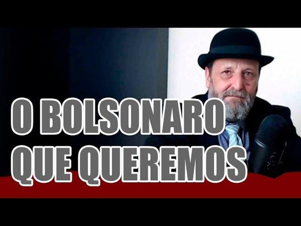BOLSONARO FALA À NAÇÃO E PEDE FIM DA QUARENTENA