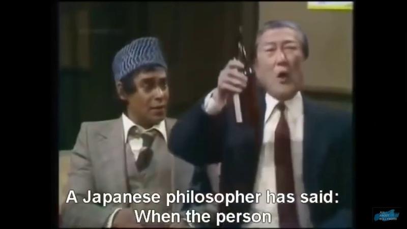 Mind Your Language Японская мудрость