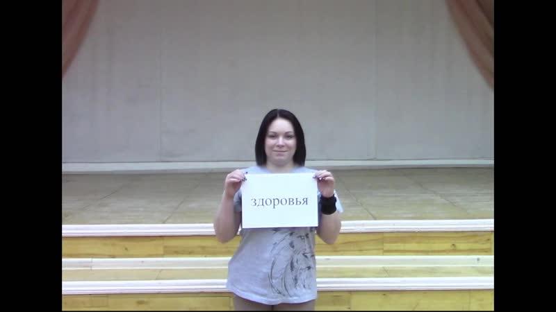 Сердечко от Ирины Викторовны и Ольги Валентиновны