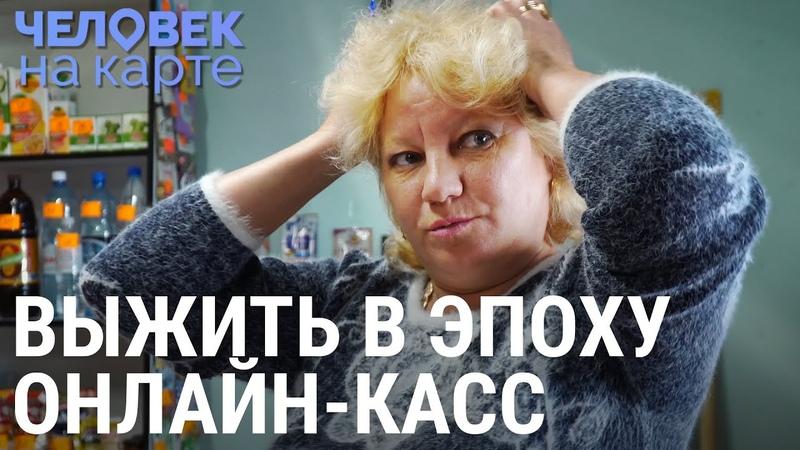 Наталья и долговые книги ЧЕЛОВЕК НА КАРТЕ