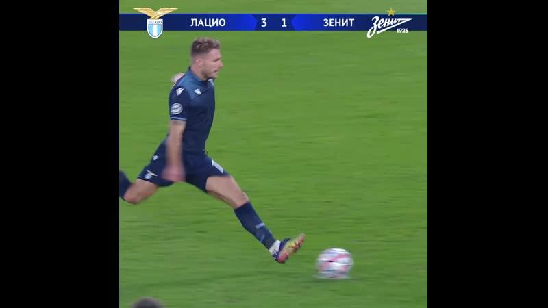 Лацио Зенит 3 1 Чиро Иммобиле '55 пенальти Лига чемпионов 4 тур 24 11 2020