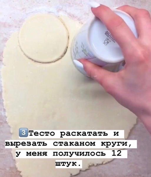 Любите сочни Вот идеальный рецепт