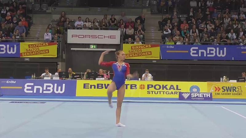Daria Spiridonova Womens Floor Womens Competition a1