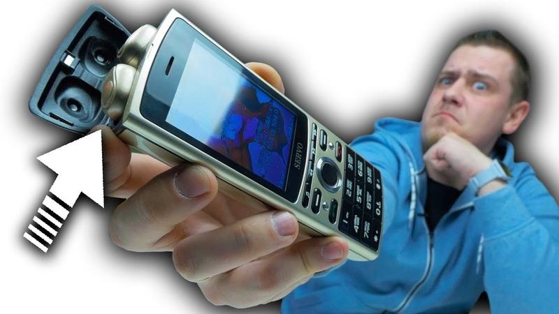 Телефон с встроенными Наушниками SERVO R25 Телефон мультитул