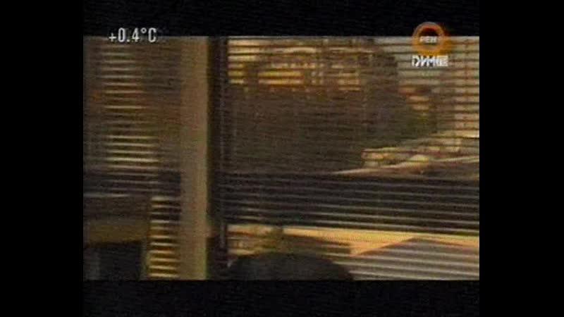 Следующий (NEXT) (РЕН-ТВ, 5.03.2008) 2 сезон 3 серия (фрагмент, не с начала)