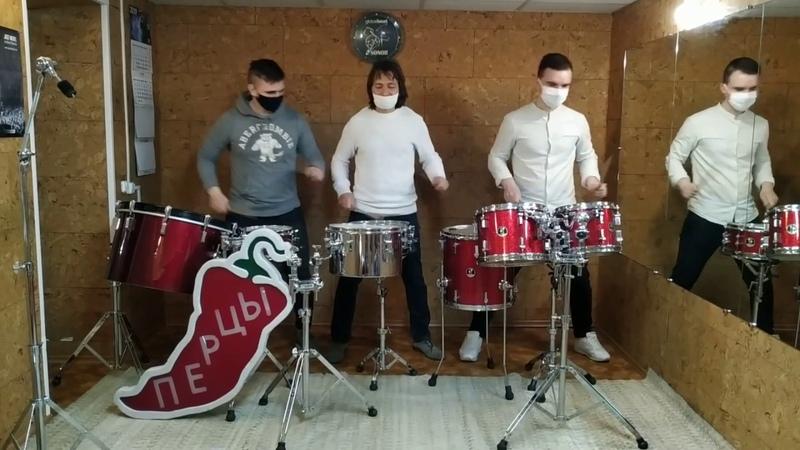 Шоу барабанщиков Перцы