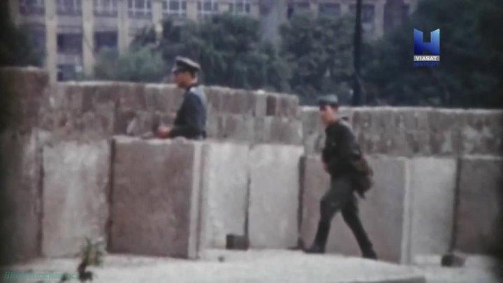 Обратный отсчёт до 1 1961 Строительство Берлинской стены Документальный история исследования 2019