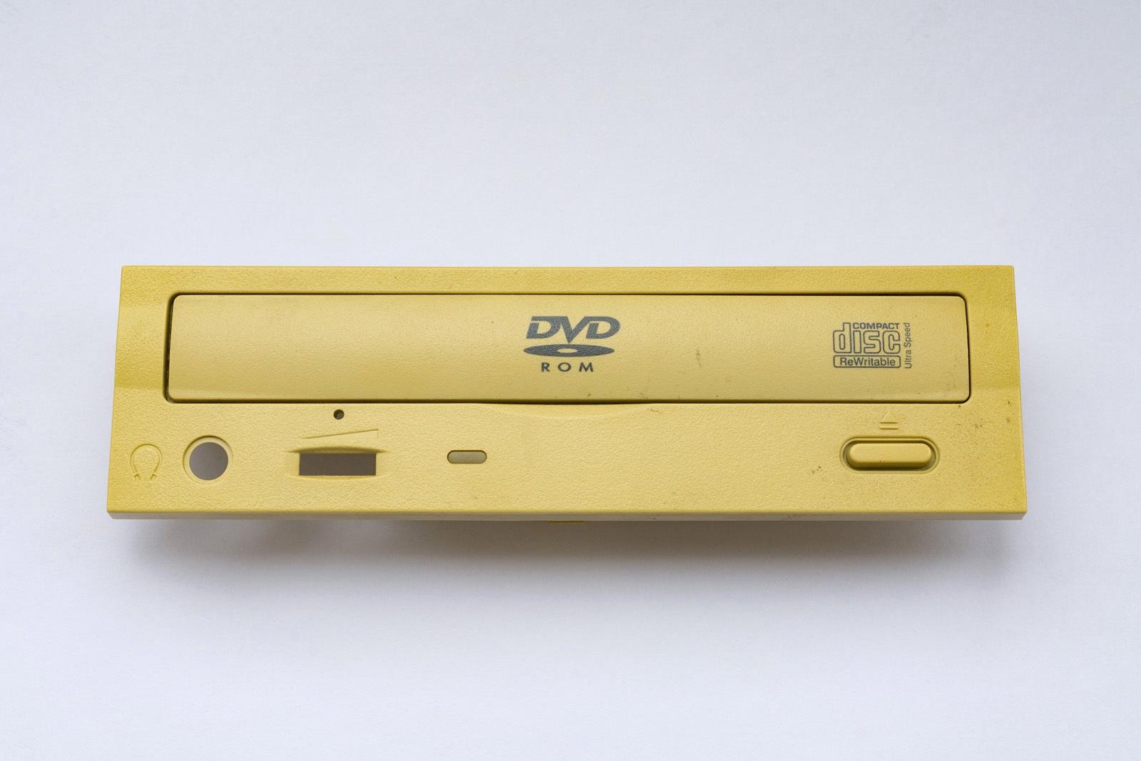 Купание жёлтого дисковода