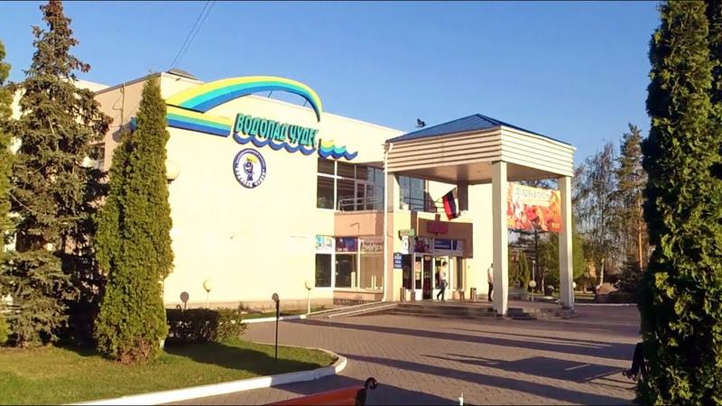 Магнитогорск большая прогулка по городу 09 05 2014