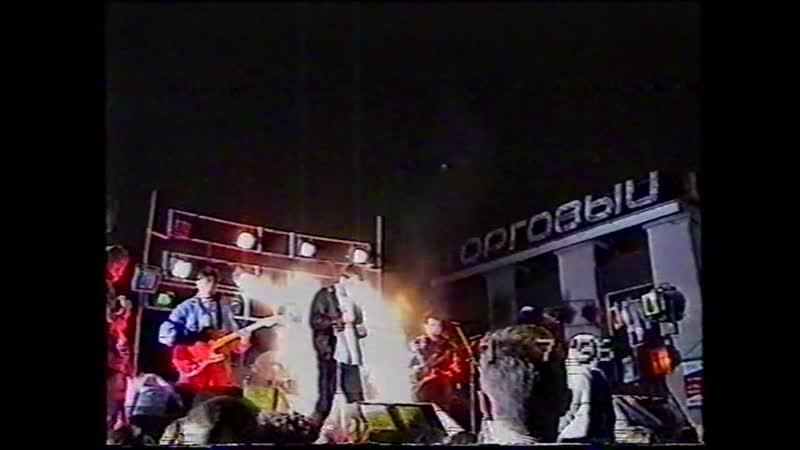 ЗФ - Гоблин (KinRock 96)