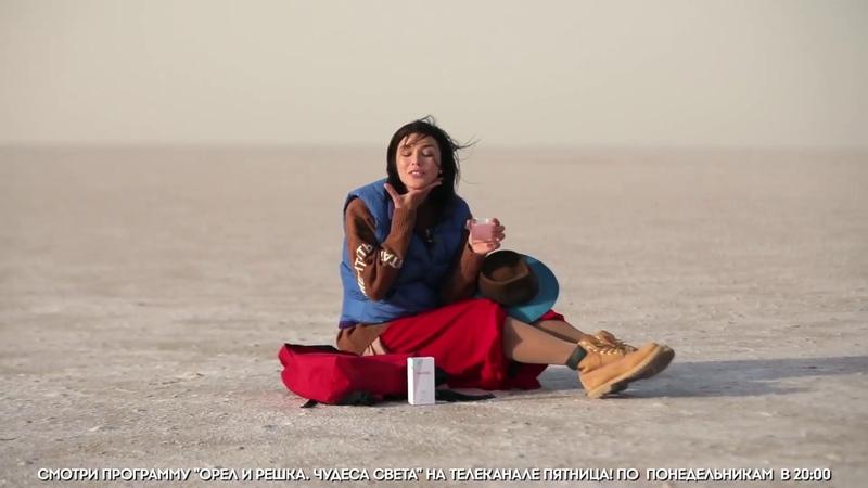 Oriflame и Орел и решка в Тунисе Напиток Аква Глоу