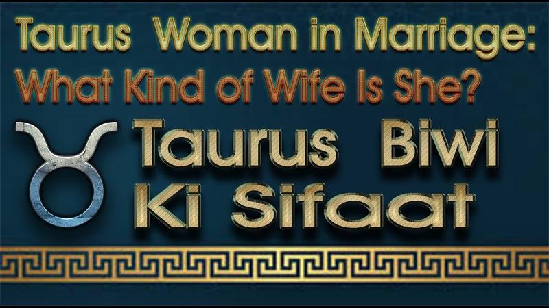 Taurus Biwi Ki Sifaat by m s Bakar Urdu Hindi
