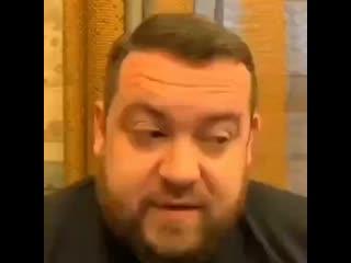 Эрик Давидыч