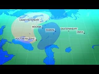 Прогноз погоды отЕкатерины Рязановой. Доброе утро.