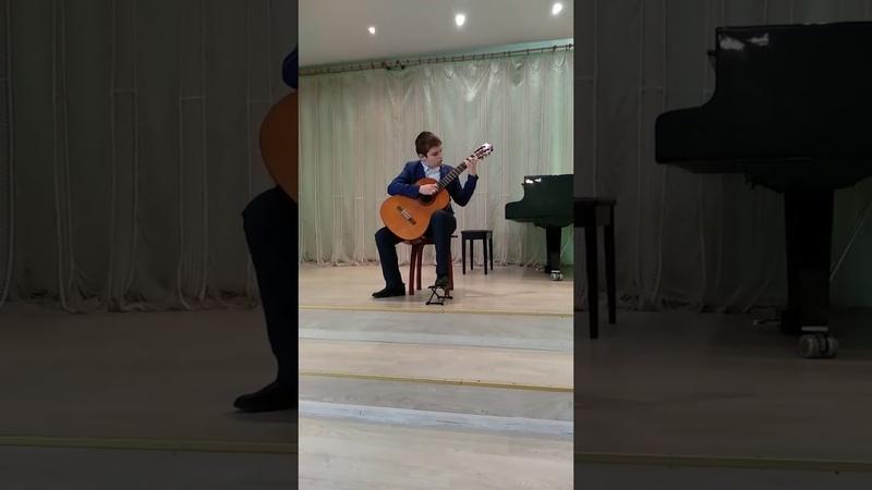 Починчик Станислав младшая группа гитара Кореличская ДШИ