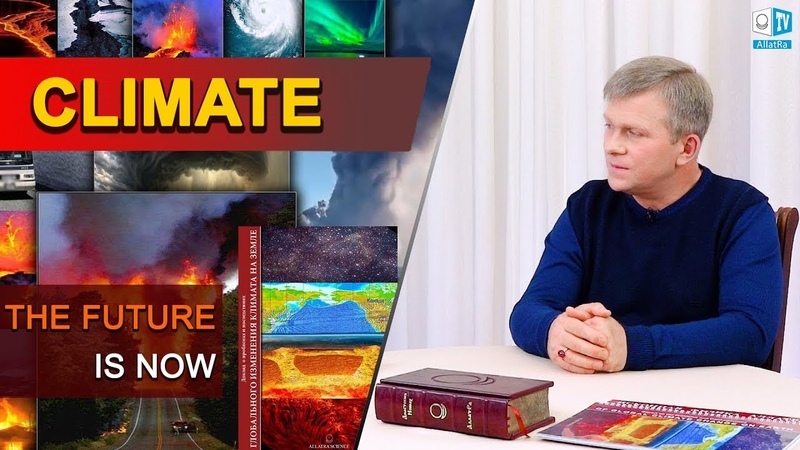 Climate The Future is Now