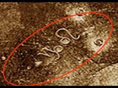 Находка на Марсе врасплох застала масонов Они запретили показывать символ на месте посадке НЛО