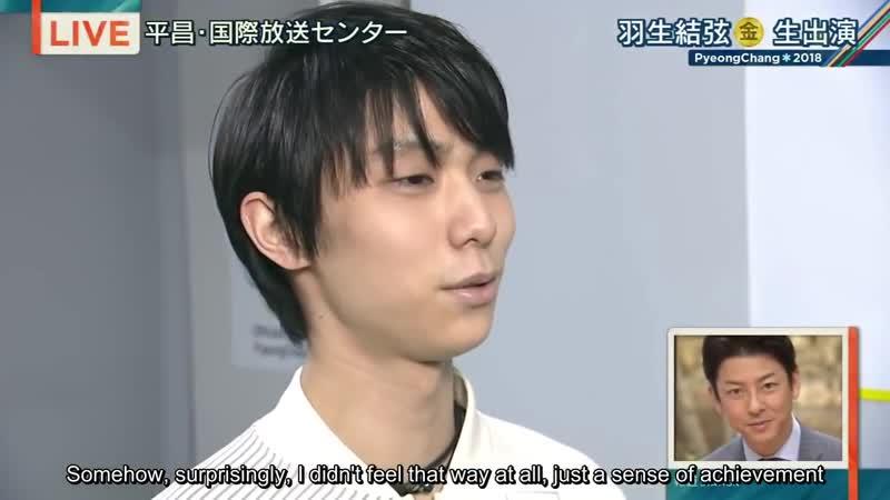 ENG SUB 180219 Yuzuru Hanyu Interview with Matsuoka Shuzo