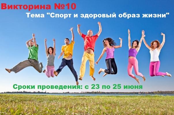 -56805398_457301911