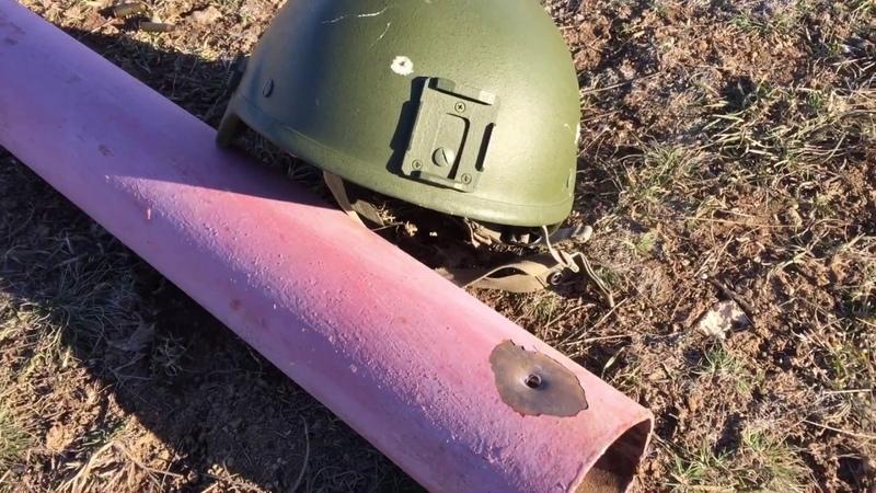 Шлем 6Б47 отстрел из пистолета Ярыгина обычным и бронебойным патроном
