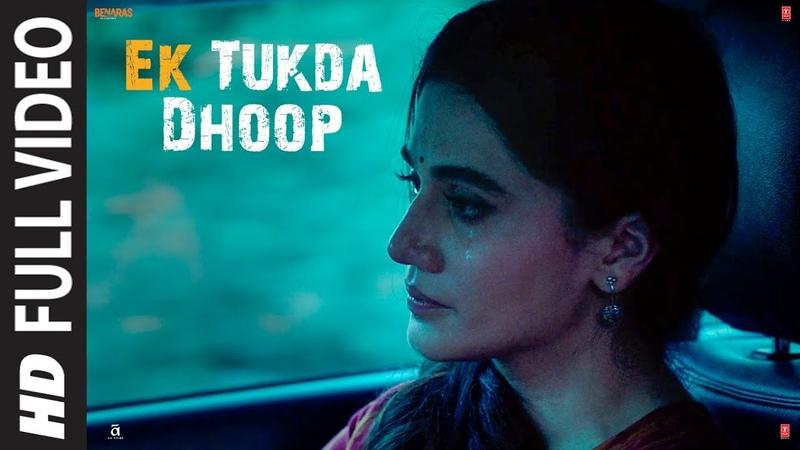FULL VIDEO Ek Tukda Dhoop THAPPAD Taapsee Pannu Raghav Chaitanya Anurag Saikia