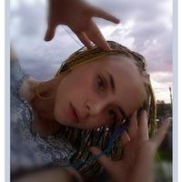 Иглина Полина