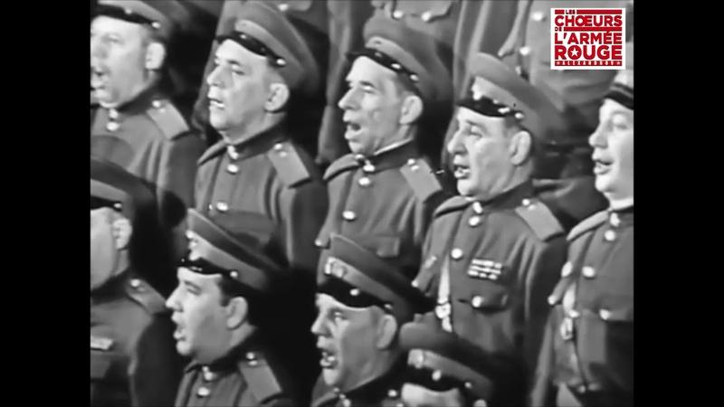 Les Choeurs de l'Armée Rouge Alexandrov Quand les soldats chantent les enfants dorment