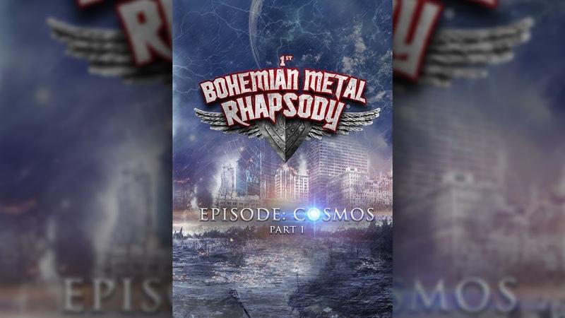 Bohemian Metal Rhapsody - Ostrava v plamenech 2018 (celý koncert)
